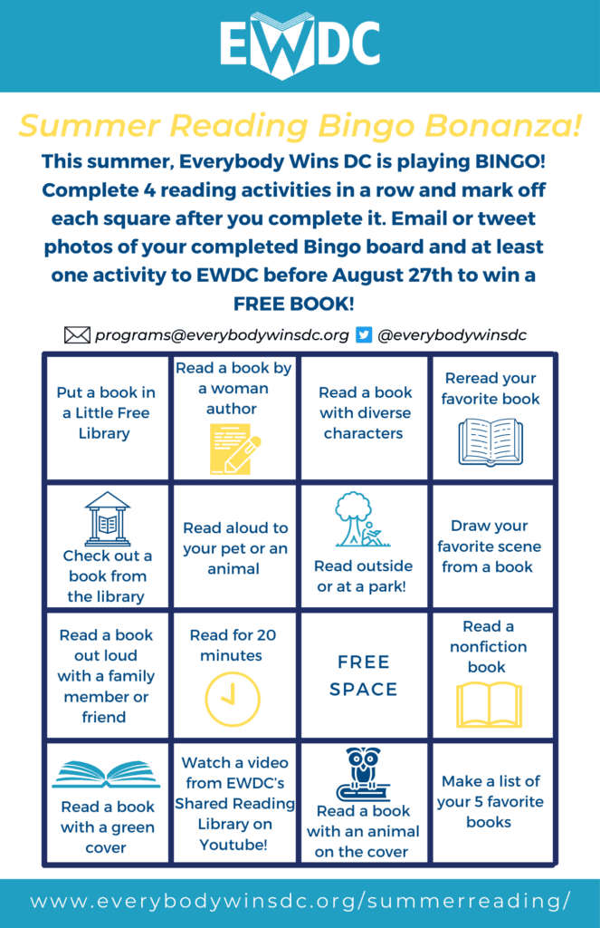 Bingo Board for Readers from PreK-4 through 1st Grade!
